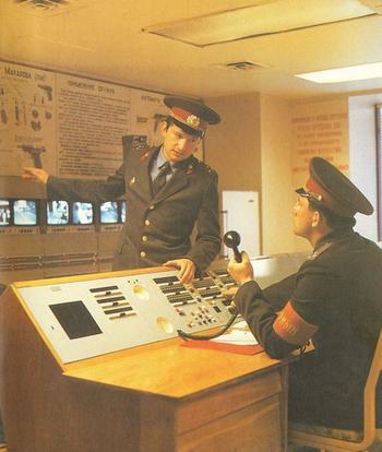 Фото из СССР: советская милиция