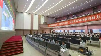 Космический аппарат Chang'e-4 выходит на лунную орбиту