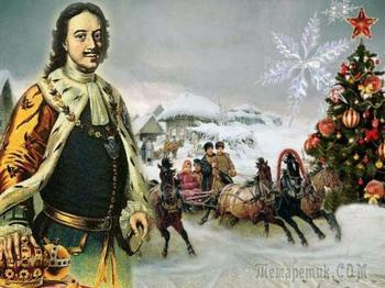 Русские новогодние игрушки: правдоподобные мифы и фантастическая реальность