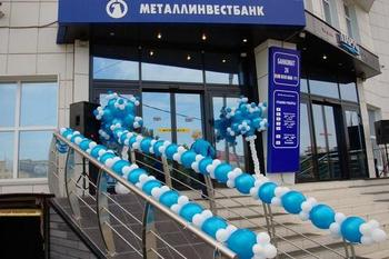 """""""Металлинвестбанк"""": отзывы сотрудников и клиентов"""