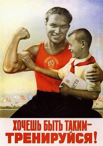 Советские плакаты - мотиваторы здорового образа жизни