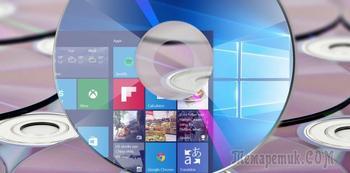 10 лайфхаков для переустанавливающих Windows
