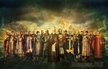 Кем приходятся основателю Руси Рюрику Барак Обама, принцесса Диана и другие известные личности