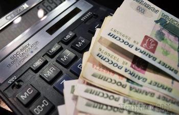 Восточный Банк, штраф без причин