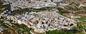 Мальта. 08. Мдина – старая столица или погрузка в средневековье