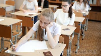 Россияне выступили за равные возможности в образовании