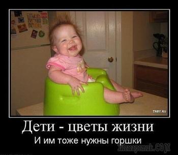 Прикольные и забавные картинки о детях