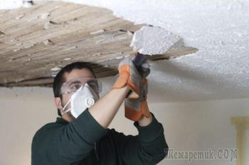 10 бюджетных способов, как быстро снять старую побелку со стен и потолков