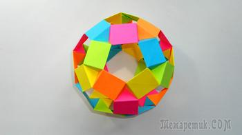 Футбольный мяч из бумаги ⚽