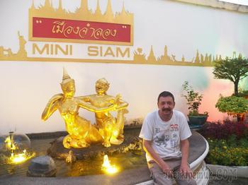 "Таиланд. Паттайя. экскурсия ""Мини-Сиам"""