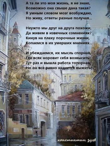 ДЕНЬ НОВЫЙ, НО НЕ ПОСЛЕДНИЙ...