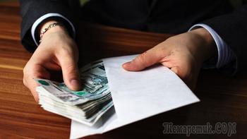 Оплата труда во время карантина из-за коронавируса в 2020 году – рекомендации Минтруда