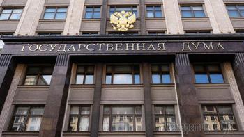 В Госдуме анонсировали возвращение к законопроекту о прививках от COVID-19