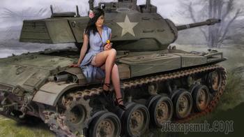 Голосовальный танк. М41 «Уокер Бульдог» - легкий танк США