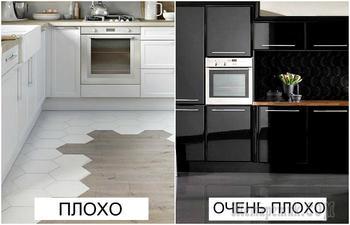 7 ошибок при ремонте кухни, которые превратят жизнь в бесконечную уборку