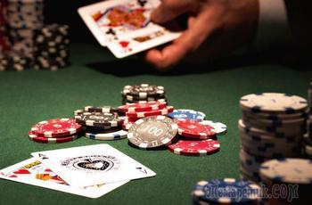 10 интересных фактов о казино и азартных играх