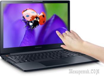 Ноутбук меняет яркость экрана сам, автоматически