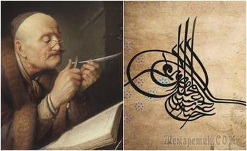 Монограммы, тугры, автографы и другие способы оставить в истории свою подпись