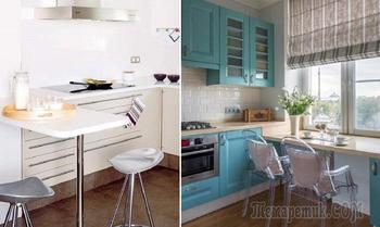 Барная стойка – вариант для небольшой кухоньки, где всё будет максимально комфортно