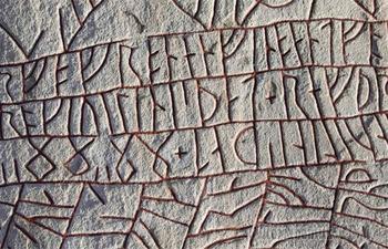10 древних рунических памятников, которые и сегодня ставят учёных в тупик