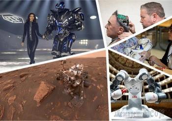Футуристичные роботы, которые облегчают жизнь человека