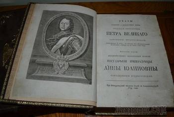 Запрет на портреты, пьяный регламент и другие забавные указы русских монархов