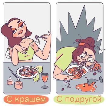 20 комических карикатур – каждая девушка найдет тут свою ситуацию