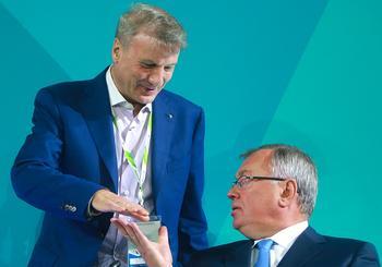 В России во время пандемии резко разбогатели банкиры