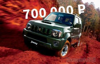 Все сложнее, чем кажется: стоит ли покупать Suzuki Jimny за 700 тысяч рублей