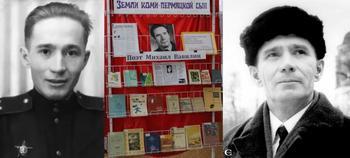 22 января 2021 года – 100 лет со дня рождения  Михаила Дмитриевича Вавилина (22 января 1921 — 18 февраля 1992)