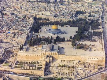 Иерусалим, в который вошёл Христос