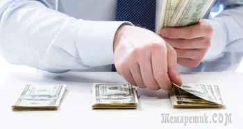 Девон-Кредит, украли деньги