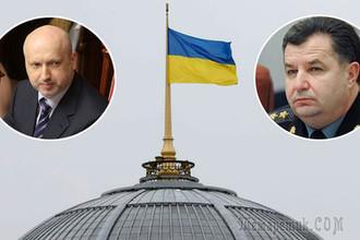 В Украине возбудили уголовные дела против Яценюка, Турчинова и Кличко