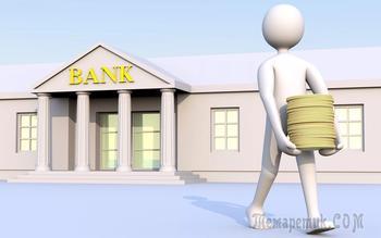 Сбербанк России, пропажа денег со сберкнижки