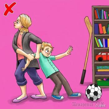 Психологи рассказали о 9 правилах, которые помогут найти общий язык с ребенком