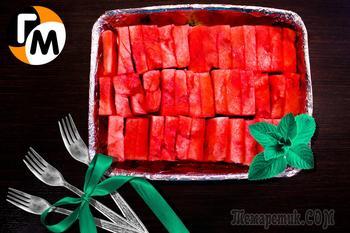 Как нарезать арбуз - самый лучший способ
