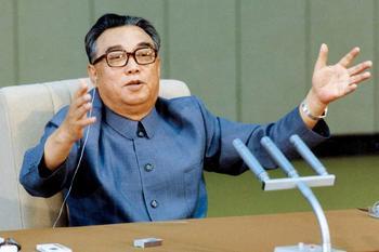 «Я же вождь!» Как Ким Ир Сен разрушил экономику Северной Кореи и привел страну к полной изоляции