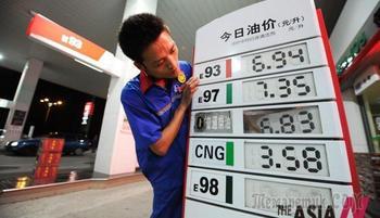 В Китае с 1 января бензин становится бесплатным для населения