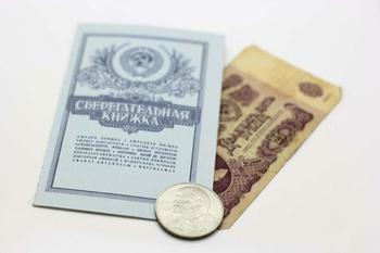 В Госдуме задумались о полном возврате населению «сгоревших» советских сбережений