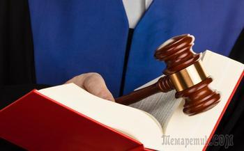 Трудовые споры, судебная практика и порядок разрешения