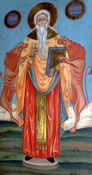 Священномученик Игнатий Богоносец, Антиохийский