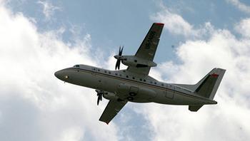 Суд признал банкротом предприятие, выпускавшее Ан-140