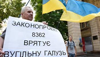 На Украине шахтеры хотят начать бессрочную акцию протеста