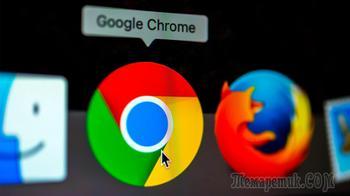 Почему нет звука в браузере? Решение проблемы на примере Chrome