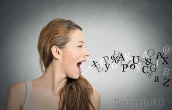 Синдром Туретта – что это за болезнь