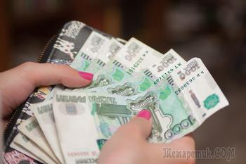 Банк «ФК Открытие», портит кредитную историю