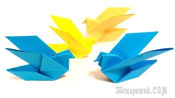 Как сделать голубя из бумаги. Оригами голубь из бумаги