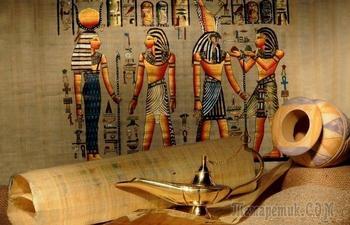 Неожиданные факты о древнем мире, которые учёные узнали из найденных документов