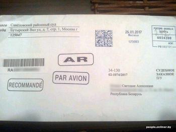Минчанин Павел: «Маму без ее ведома сделали поручителем по кредиту в миллион российских рублей»