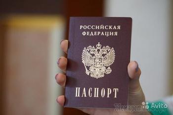 «Наконец-то свершилось»: жители ДНР радуются получению российских паспортов (ФОТО)